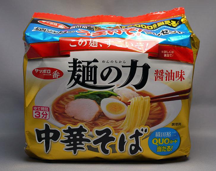 サッポロ一番-麺の力-中華そば-醤油味-5食パックを買った1.jpg