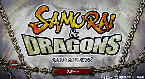 サムライ&ドラゴンズ1-1.jpg