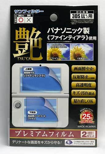 サンクレスト-プレミアムフィルム艶(TSUYA)1.jpg