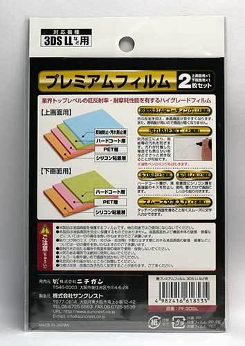 サンクレスト-プレミアムフィルム艶(TSUYA)2.jpg