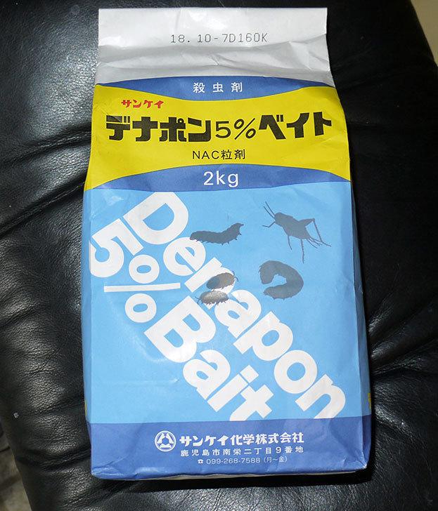 サンケイ化学-デナポン5%ベイト-(2kg)をヨトウムシ対策に買った1.jpg