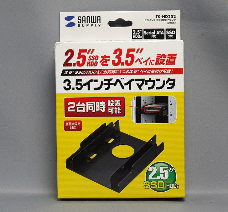 サンワサプライ-2.5インチHDD変換マウンタ(2台用)-TK-HD252を買った1.jpg