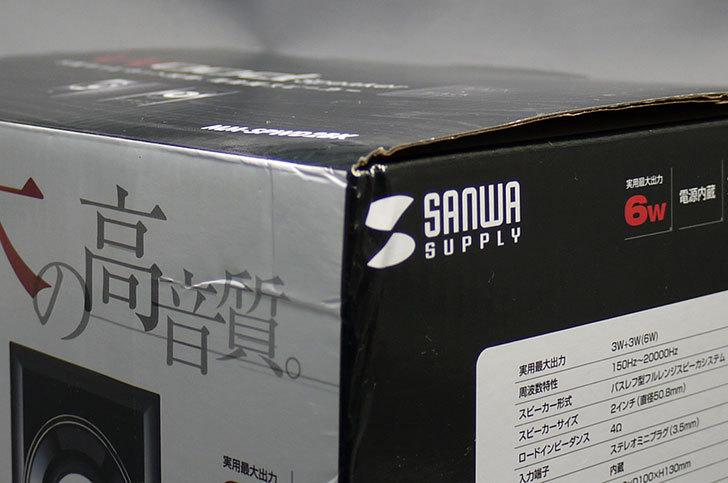 サンワサプライ-MM-SPWD2BKがamazonアウトレットに有ったので買った4.jpg