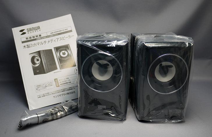 サンワサプライ-MM-SPWD2BKがamazonアウトレットに有ったので買った5.jpg