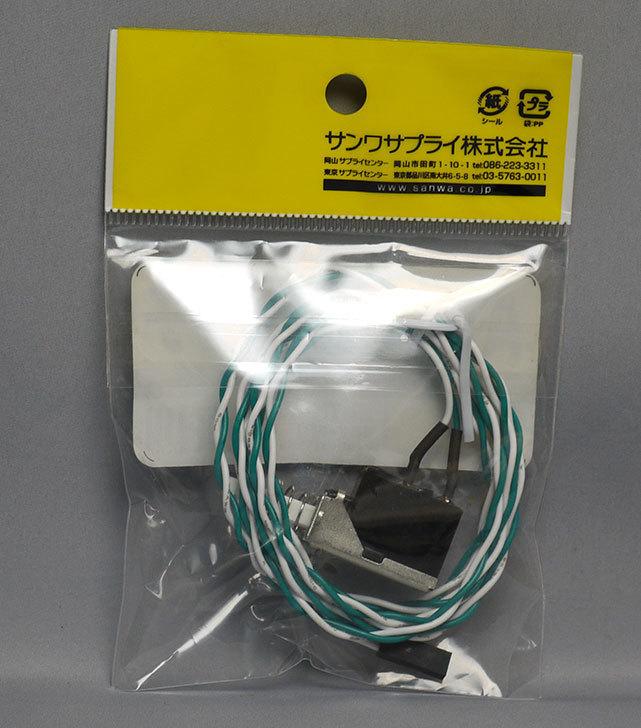 サンワサプライ-SANWA-SUPPLY-TK-SW1-[ATX電源スイッチ]を買った3.jpg