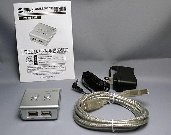 サンワサプライ-SW-US22Hを買った4.jpg
