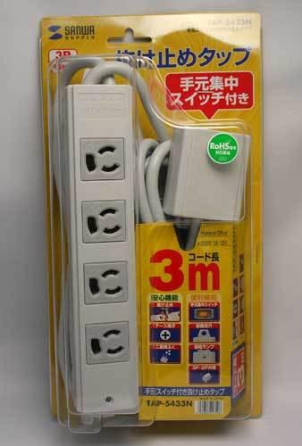サンワサプライ 手元スイッチ付き抜け止めタップ TAP-5433N.jpg