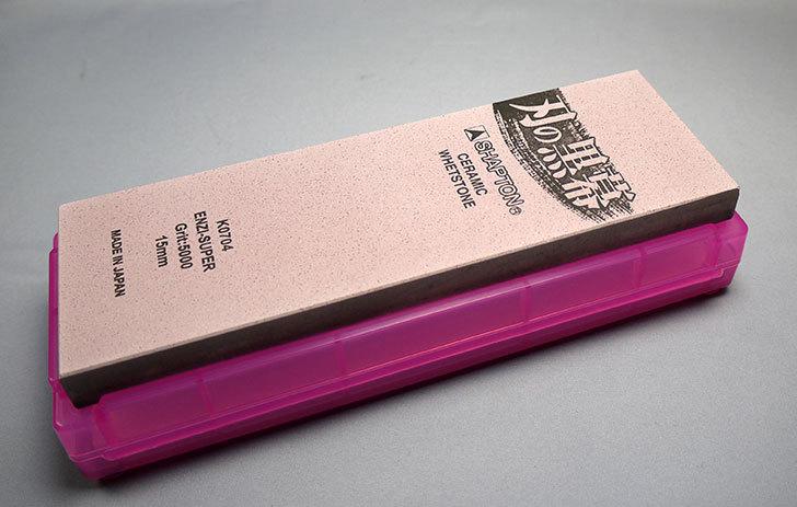 シャプトン-刃の黒幕-エンジ-仕上砥-#5000を買った1.jpg