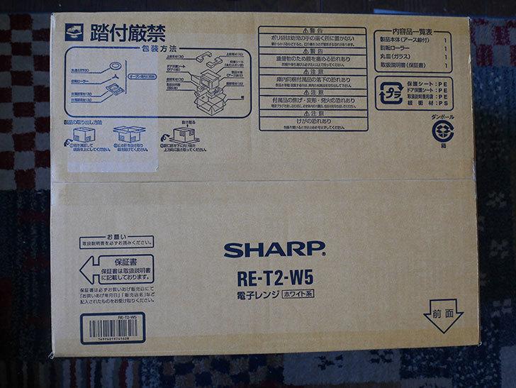 シャープ 単機能 電子レンジ 東日本 50Hz専用 20L RE-T2-W5 ホワイトを買った-001.jpg