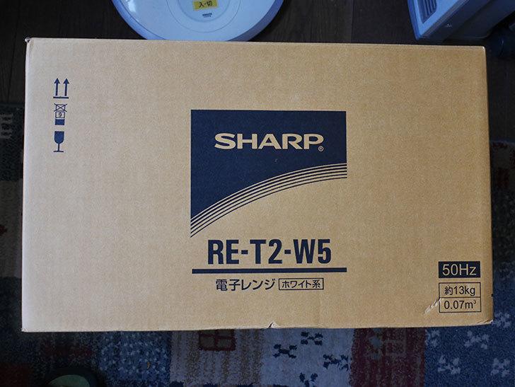 シャープ 単機能 電子レンジ 東日本 50Hz専用 20L RE-T2-W5 ホワイトを買った-002.jpg