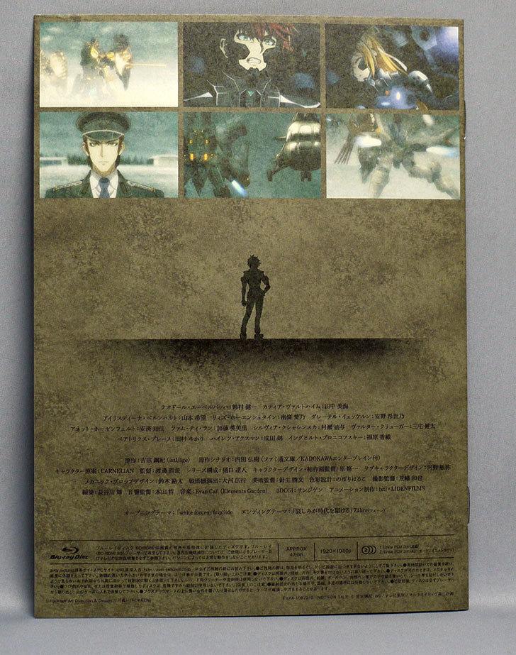 シュヴァルツェスマーケン-1-(初回生産限定盤)-[Blu-ray]が来た10.jpg