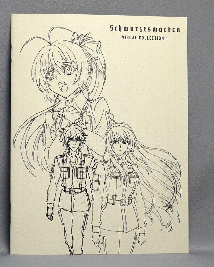 シュヴァルツェスマーケン-1-(初回生産限定盤)-[Blu-ray]が来た12.jpg