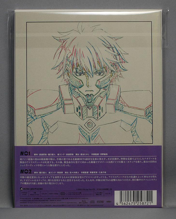 シュヴァルツェスマーケン-1-(初回生産限定盤)-[Blu-ray]が来た2.jpg