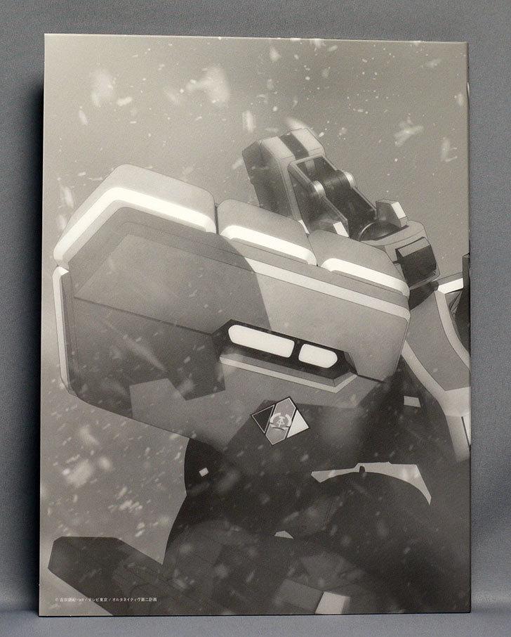 シュヴァルツェスマーケン-1-(初回生産限定盤)-[Blu-ray]が来た6.jpg