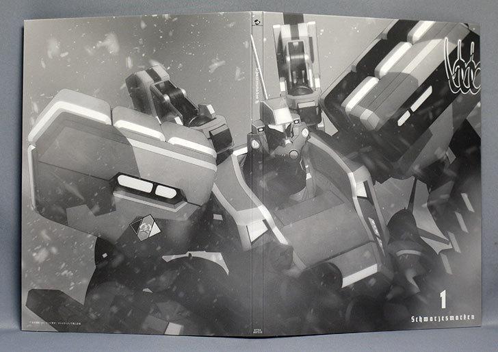 シュヴァルツェスマーケン-1-(初回生産限定盤)-[Blu-ray]が来た8.jpg