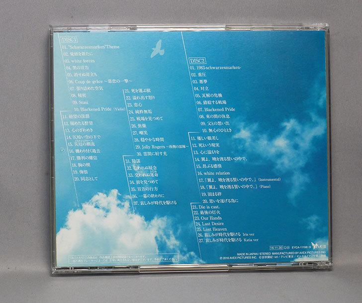シュヴァルツェスマーケン-ミュージックコレクションが来た4.jpg