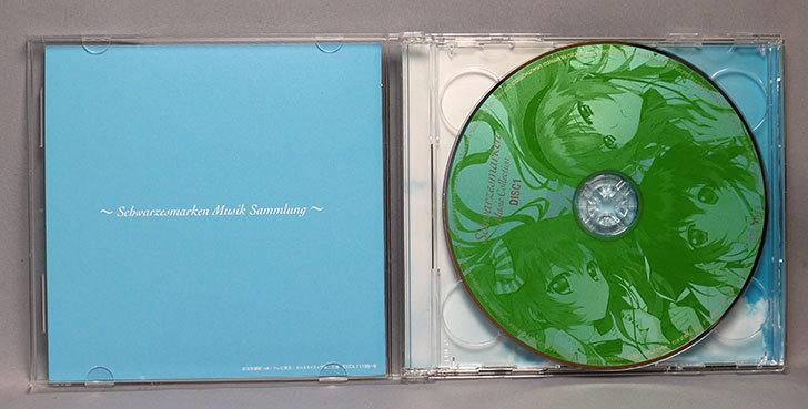 シュヴァルツェスマーケン-ミュージックコレクションが来た5.jpg