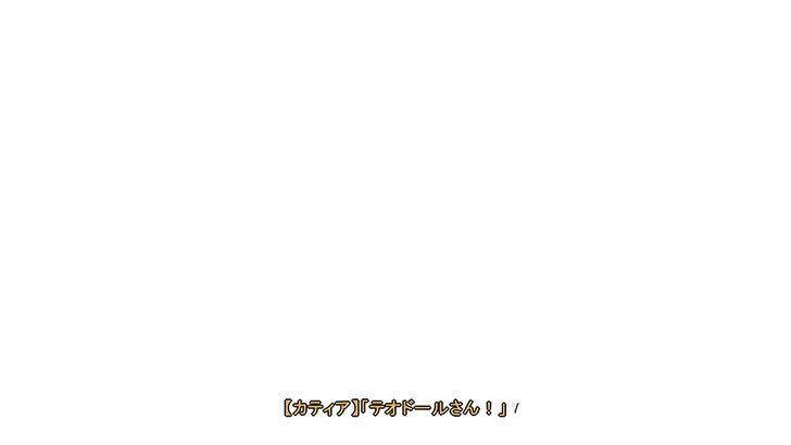 シュヴァルツェスマーケン-殉教者たち14-17.jpg