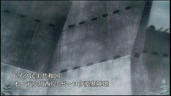シュヴァルツェスマーケン「第七話」を見た17.jpg