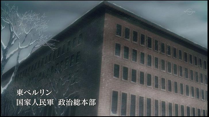 シュヴァルツェスマーケン「第七話」を見た6.jpg