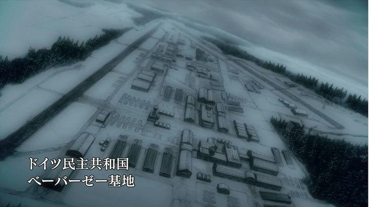 シュヴァルツェスマーケン「第九話」を見た3.jpg
