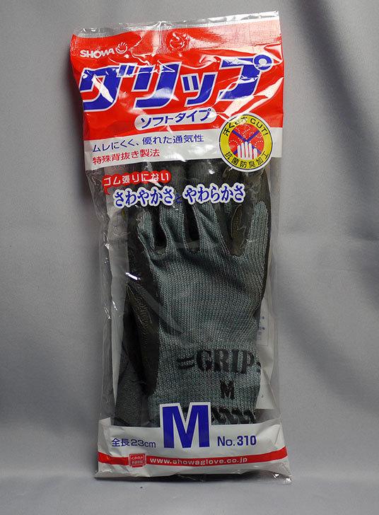 ショーワグローブ-No310グリップ(ソフトタイプ)-ブラック-Mサイズ-1双を買った2.jpg