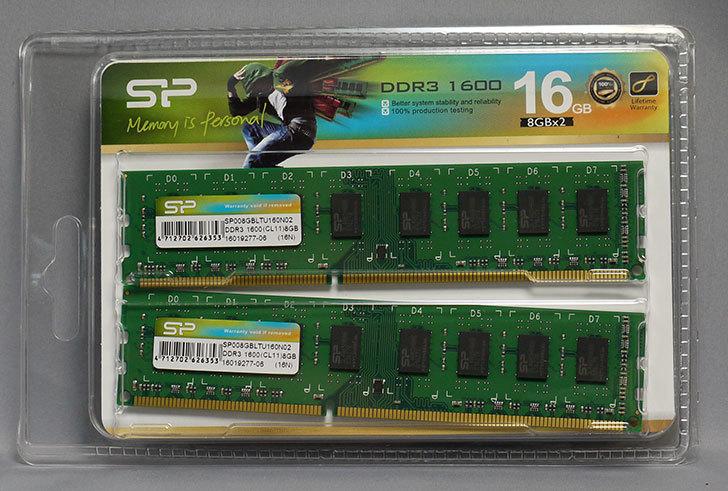 シリコンパワー-SP016GBLTU160N22DA-240Pin-DIMM-DDR3-1600(PC3-12800)-8GB×2枚組を買った1.jpg