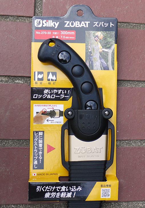 シルキー-剪定用鋸-ズバット-300mm-本体-270-30を買った3.jpg
