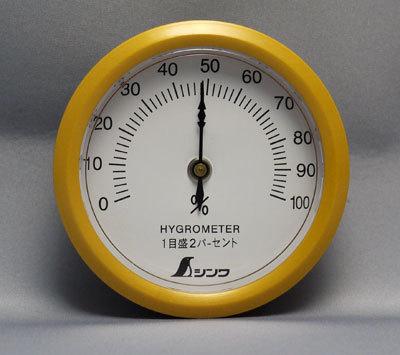 シンワ-湿度計-T-3-2.jpg