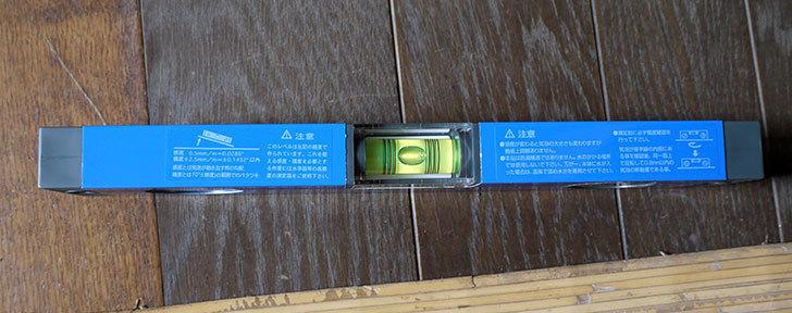 シンワ測定-ブルーレベル-300mm-76370を買った2.jpg