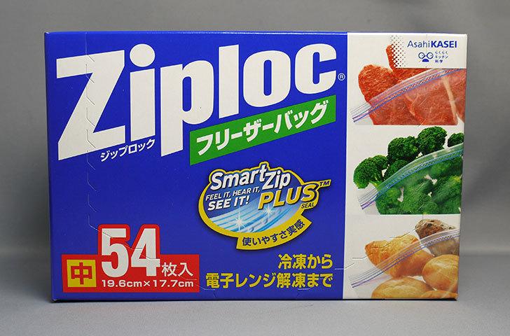 ジップロック-フリーザーバッグ-中-54枚入を買った1.jpg