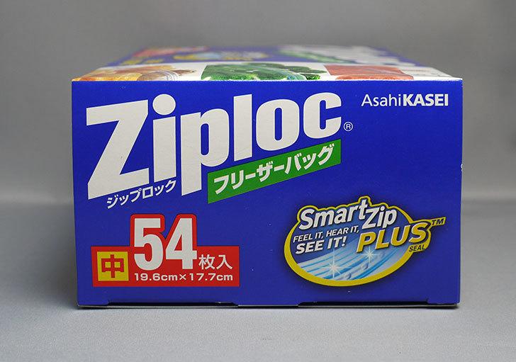 ジップロック-フリーザーバッグ-中-54枚入を買った4.jpg