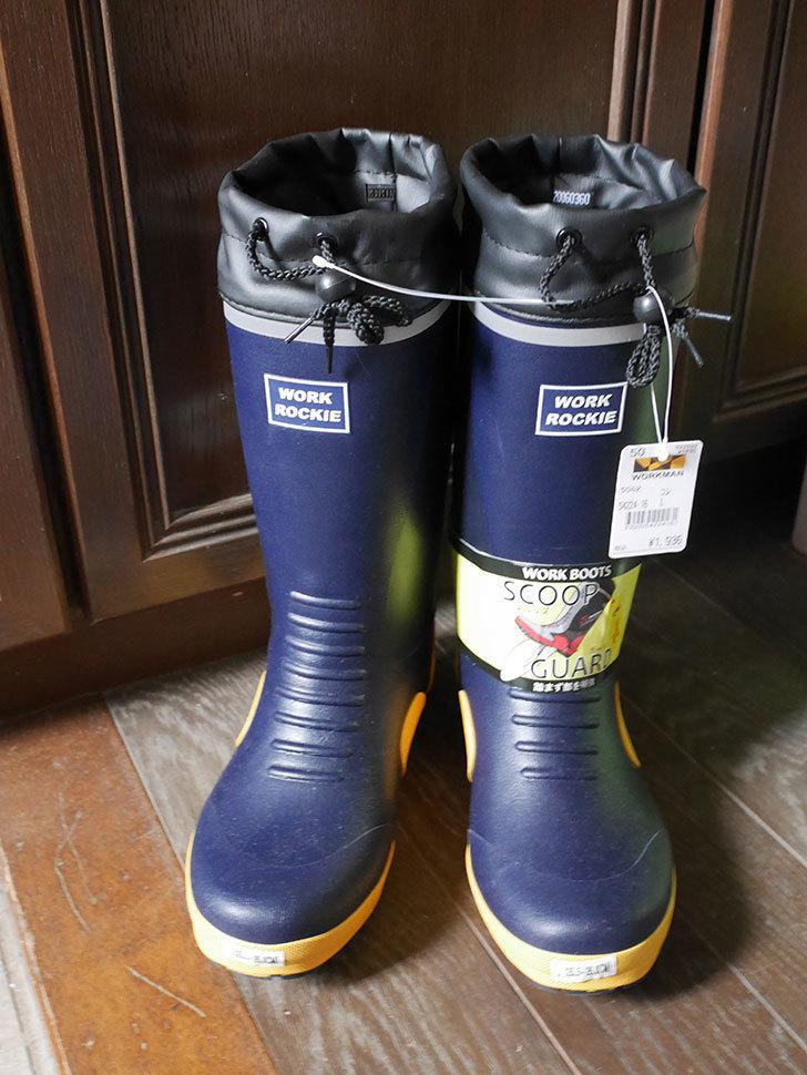 スコップガード 長靴をワークマンで買って来た。2020年-001.jpg