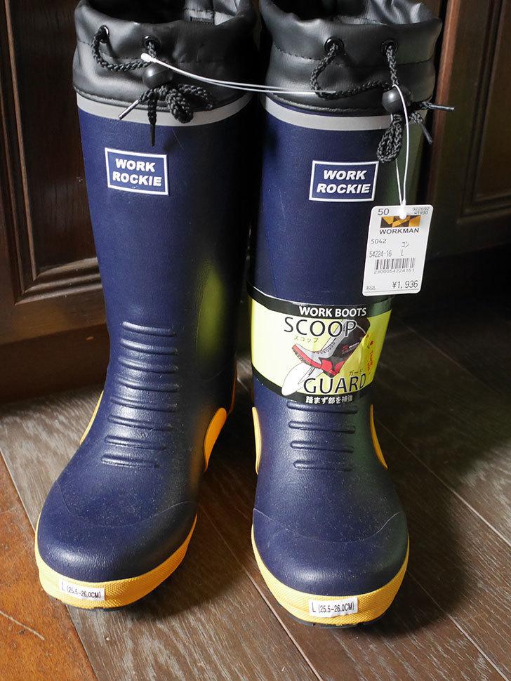スコップガード 長靴をワークマンで買って来た。2020年-002.jpg