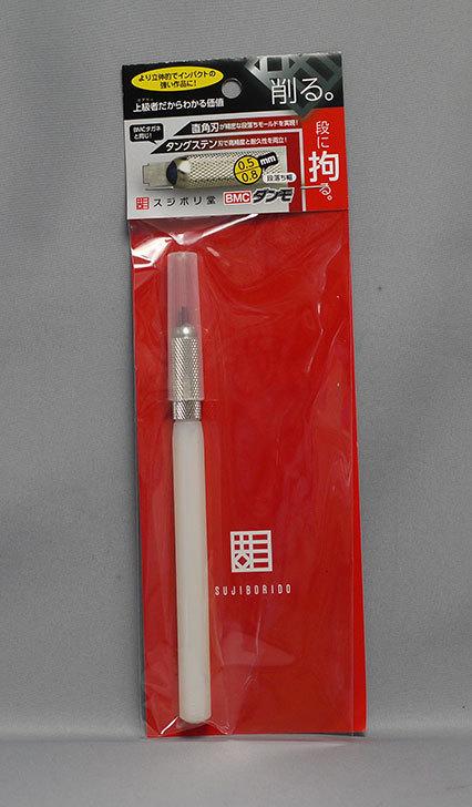スジボリ堂-BMCダンモ 0.5-0.8-BMD010を買った2.jpg