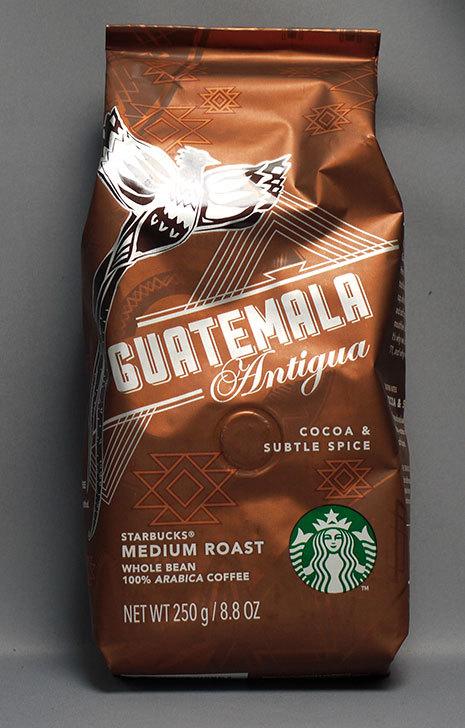 スタバでグアテマラ-アンティグアを買って来た1.jpg