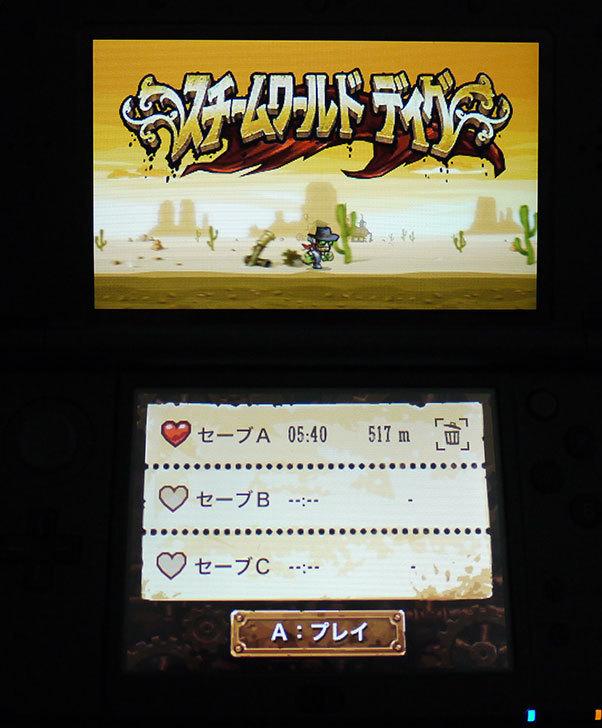 スチームワールド-ディグのPS4版がPlayStation-Plusでフリープレイになったので落とした5.jpg