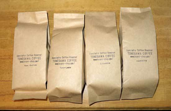 スマトラ産のコーヒー豆-3.jpg