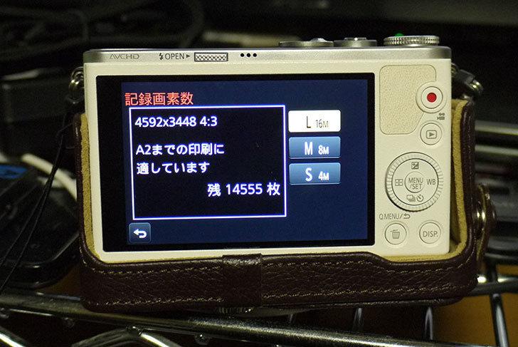 スーパータレント-UHS-I-SDXCメモリーカード-128GB-Class10-ST28SU1Pを買った4.jpg