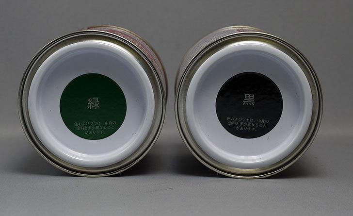 スーパー鉄部・木部用ペイント-200ml-緑と黒をケイヨーデイツーで買って来た2.jpg
