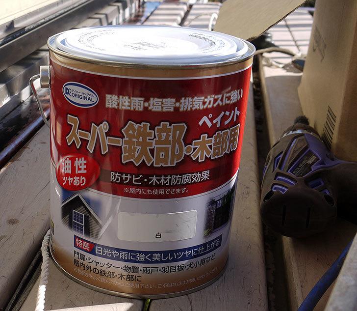 スーパー鉄部・木部用ペイント 1.6L 白をケイヨーデイツーで買って来た1.jpg
