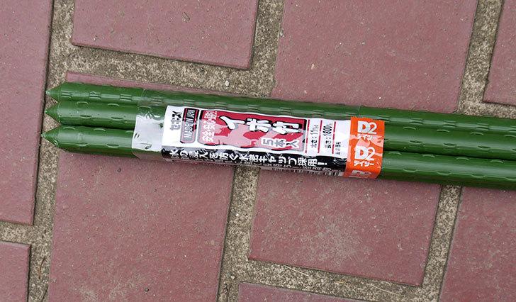 セキスイ-イボ竹5本入り-11mm×1800cmをケイヨーデイツーで買って来た1.jpg