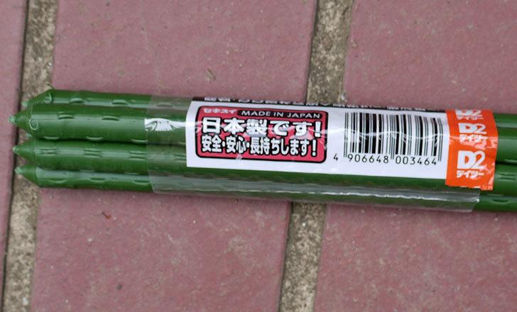 セキスイ-イボ竹5本入り-11mm×1800cmをケイヨーデイツーで買って来た3.jpg
