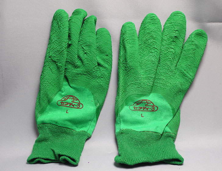 セフティー3-園芸用手袋-スーパーハード用-Lを買った5.jpg