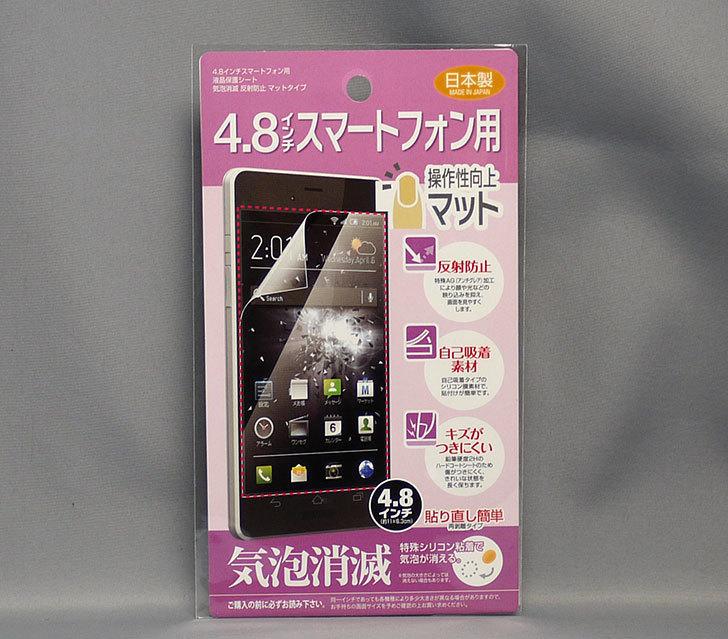 セリアで4.8インチスマートフォン用液晶保護シートをkatana01用に買ってきた1.jpg