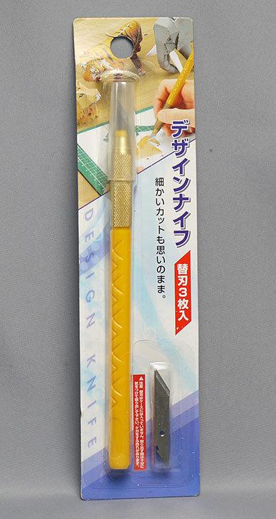 セリアでデザインナイフを買って来た2.jpg