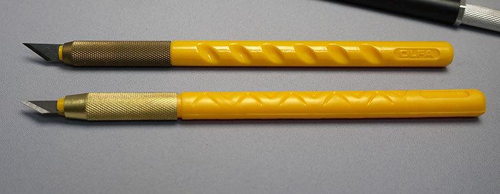 セリアでデザインナイフを買って来た7.jpg