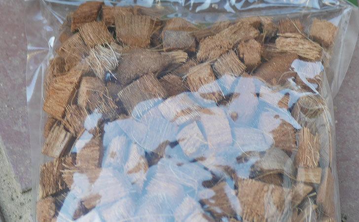 セリアでナチュラルココチップ約60gを買って来た2.jpg