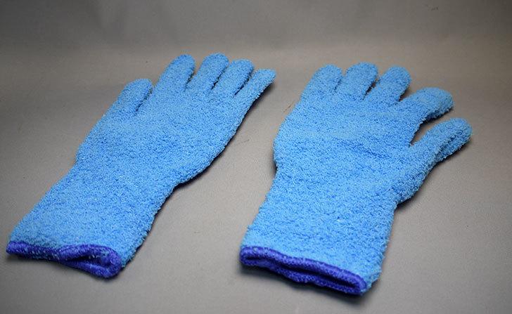セリアでマクロファイバー-お掃除手袋を買って来た5.jpg
