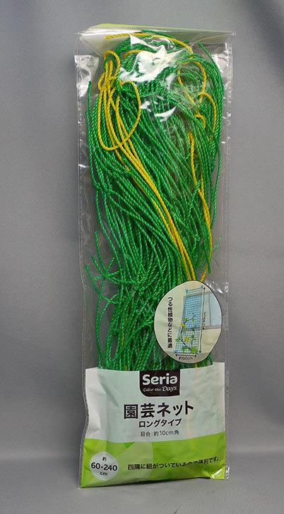 セリアで園芸ネット-ロングタイプ-約60×240cmを買って来た1.jpg